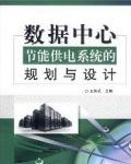 行业图书列表展示